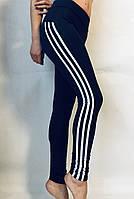 Женские спортивные лосины ( легинсы )   БАТАЛ
