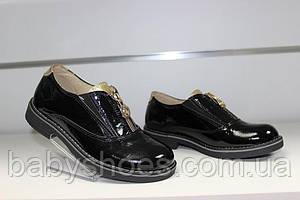 Туфли кожаные для девочек Constanta р-ры 31-37