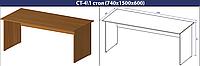 Стол офисный/ письменный СТ-4/1, большой, без ящиков (740*1500*600), фото 1