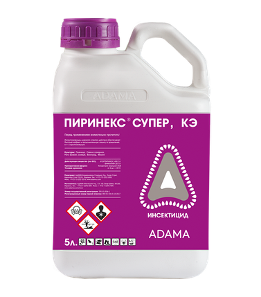 Инсектицид Пиринекс Супер (Нурел Д) ADAMA - 5 л, фото 2