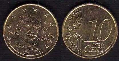 Монета 10 евроцентов Греция 2007г.