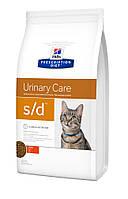 Hills PD Feline S/D 1,5 кг , корм для котов при болезни нижнего мочевого тракта, способствует растворению струвитов