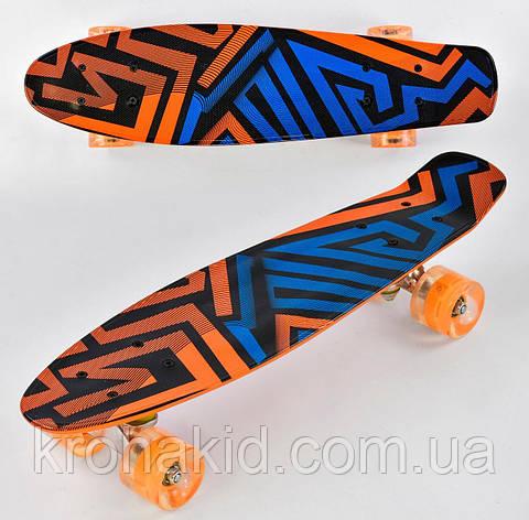 Скейт F 7620  Best Board, доска=55см, колёса PU, СВЕТЯТСЯ, d=6см  , фото 2