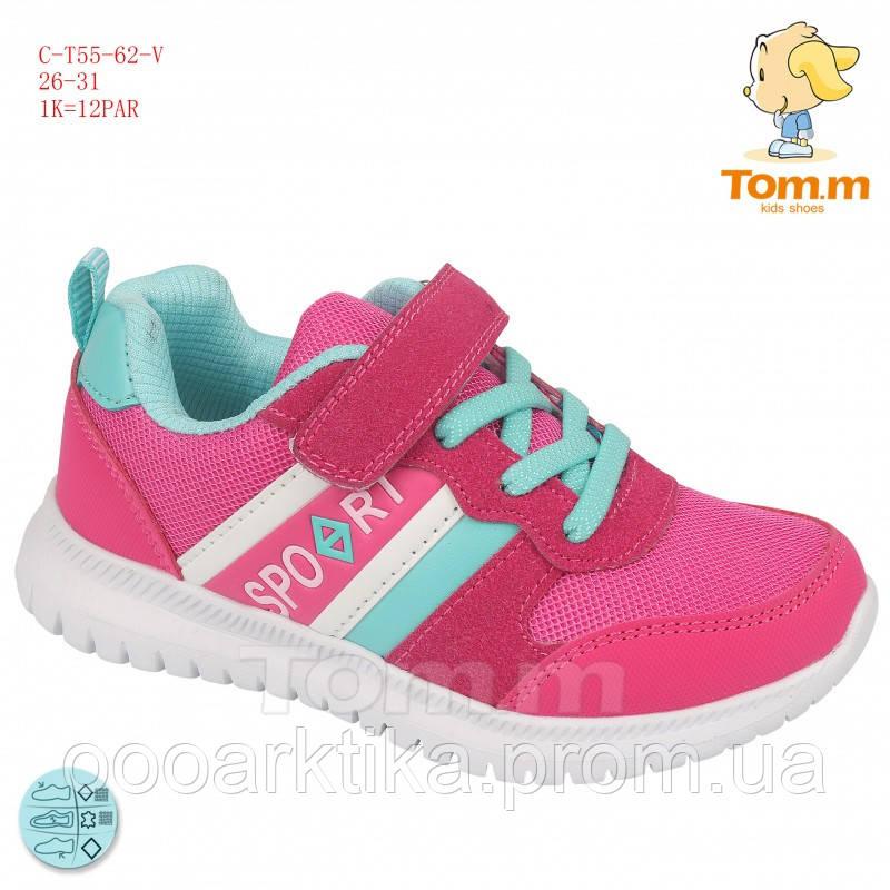 d5454e569 Детская обувь(Весна-осень)Toom.m: продажа, цена в Одессе. кроссовки ...