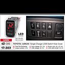 Автомобильный USB разъём CARAV Toyota - Lexus (17-303), фото 2