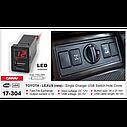 Автомобильный USB разъём CARAV Toyota - Lexus (17-304), фото 2