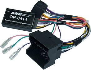 Адаптер кнопок на руле AWM Opel (OP-0414)