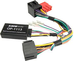 Адаптер кнопок на руле AWM Opel Vivaro (OP-1113)