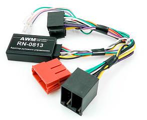 Адаптер кнопок на руле AWM Renault (RN-0813)