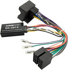 Адаптер кнопок на руле AWM Skoda (SK-0814)
