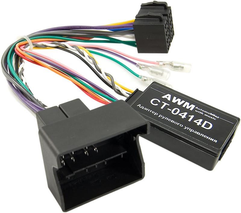 Адаптер кнопок на руле AWM Citroen, Peugeot (CT-0414D)
