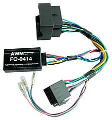Адаптер кнопок на руле AWM Ford (FO-0414)