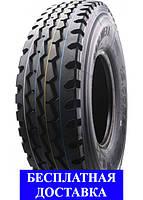 Грузовая шина 9.00 R20 (260r508) TUNEFUL XR818 144/142K