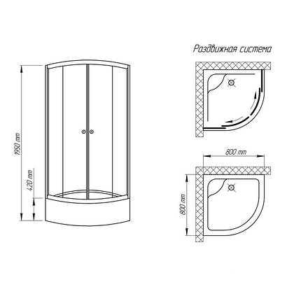 Душевая кабина стандарт 8080.2SF (стекло 8080.2SF + поддон 8080.2SF), фото 2