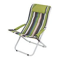 Складной стул на пикник Горизонт