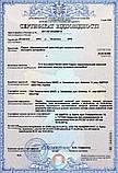 Захист картера двигуна і кпп Opel Vectra З 2003-, фото 6