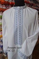 Мужская заготовка сорочки ЧС-23, фото 1