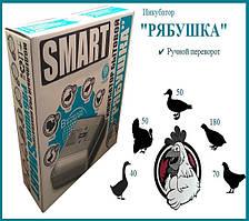 """Инкубатор """"Рябушка"""" на 70 яиц (цифровой терморегулятор) ручной переворот"""