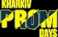 """Компания """"Гидромаркет"""" приглашает посетить «Kharkiv Prom Days 2019»"""