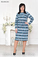 Платье большого размера Завитки ПЛ4-006