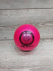 Мяч для художественной гимнастики D-19 см розовый