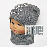 Комплекти шарф-шапка-рукавички дитячі в Україні. Порівняти ціни ... 9c34d64b2d0e8