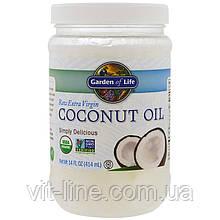 Garden of Life, Незбиране кокосова олія першого віджиму,(414 мл)