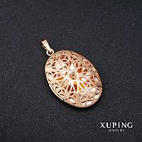 Кулон открывающийся Xuping позолота 18к 25х35х45мм in-19х27мм