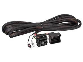 Переходник-удлиннитель ISO BMW ACV 1024-25-6500