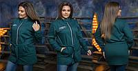 Демисезонная женская куртка-парка48до 58р (4расцв).
