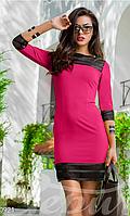 Облегающее короткое стильное женское платье футляр сзади змейка декоративные вставки трикотаж , фото 1