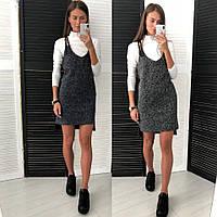 4740f1b5c Оптово-розничный интернет-магазин одежды