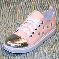 Детские туфли кроссы на девочку, Bistfor размер 32 35 36 37 38