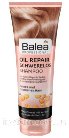 Balea Professional Oil Repair Schwerelos Shampoo шампунь для восстановления волос 250 мл