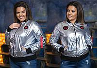 Женская короткая демисезонная куртка 48до 58р (5расцв).