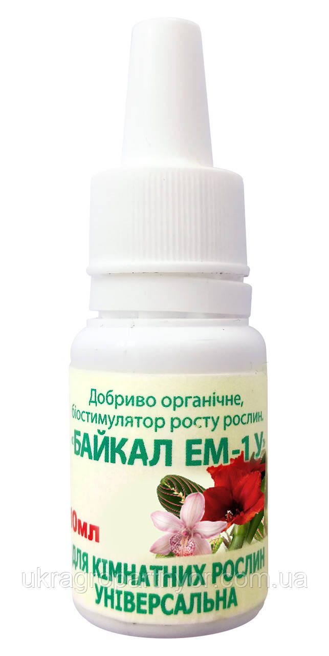Биостимулятор Байкал ЕМ-1У, универсальный, 10 мл, Біохім сервіс