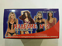 "Презерватив ""Изделие № 2"", упаковка из 3 шт."