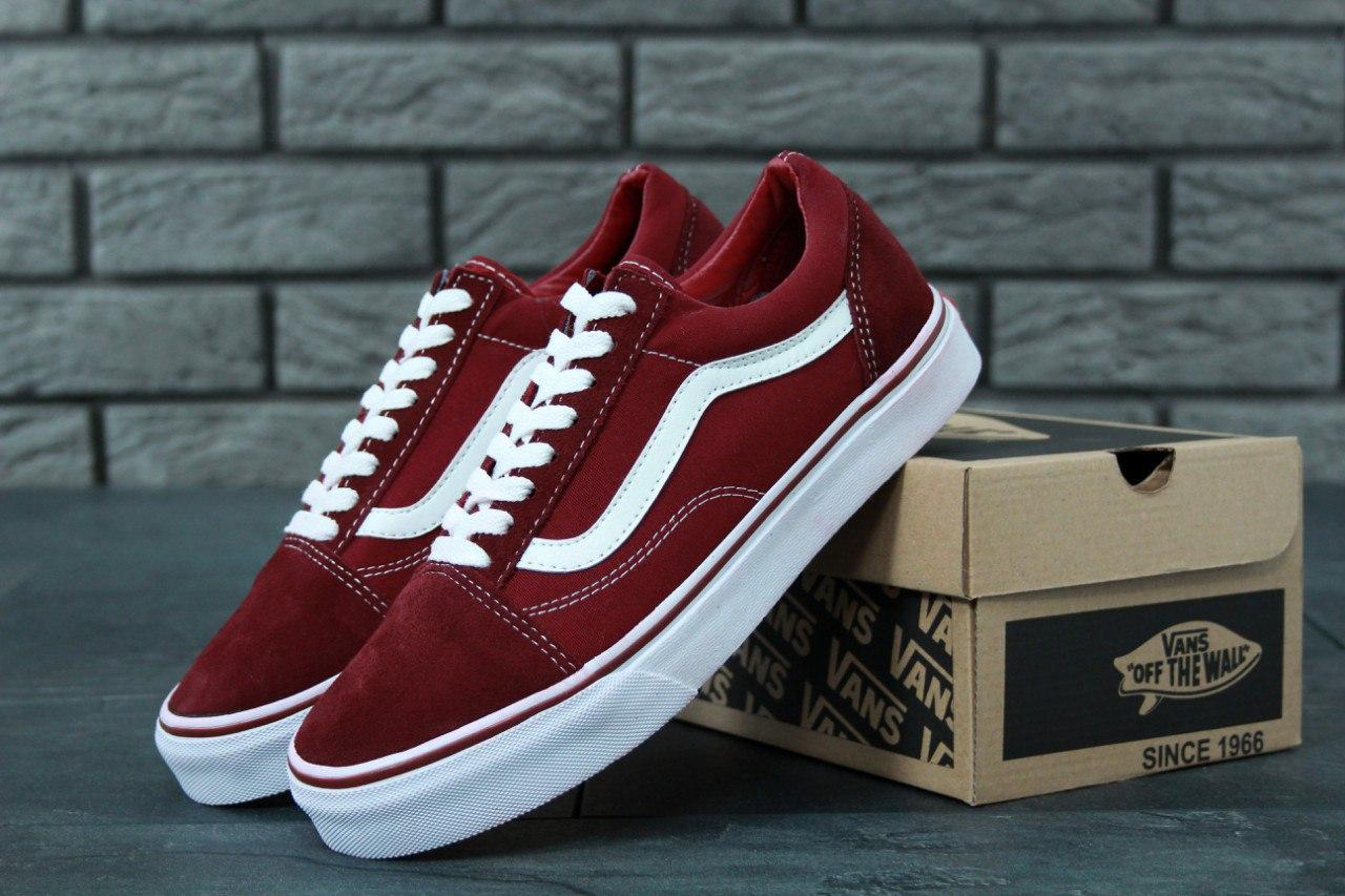 Кеды Vans Old Skool BORDO 💥