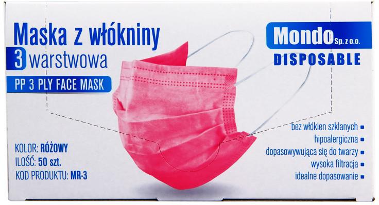 Маска розовая медицинская Essenti Care (MONDO) 50 шт трехслойная
