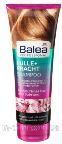 Balea Professional Fülle + Pracht Shampoo шампунь для тонкого волосся 250 мл