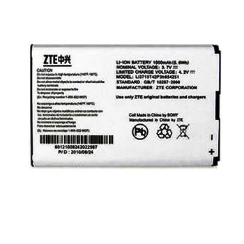 Аккумулятор для 3G WiFi роутера ZTE 890L