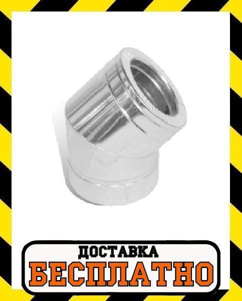 Колено термо нерж/нерж 45 Вент Устрой толщина 1 мм