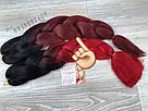 🖤❤️ Каникалон омбре чёрный - бордовый 🖤❤️ , фото 5