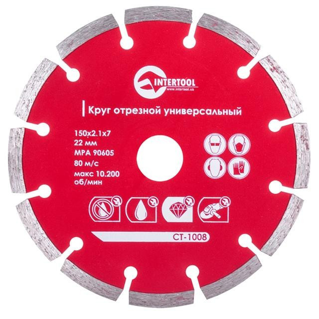 Диск отрезной сегментный, алмазный 150 мм, 22-24 INTERTOOL CT-1008