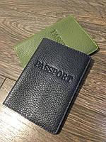 Кожаная обложка на паспорт черного цвета
