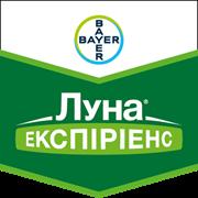 Фунгицид ЛУНА ЭКСПИРИЭНС, 1л, Bayer
