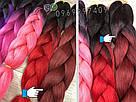 🖤❤️ Каникалон для брейд, причёсок и косичек, омбре чёрный - бордовый 🖤❤️ , фото 6