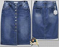 bd532959443 Модная джинсовая юбка женская на пуговицах большие размеры 70 см