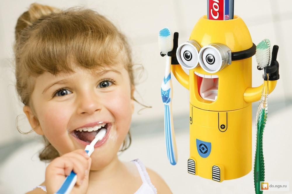 Дозатор зубной пасты с держателем для зубных щеток  Миньон
