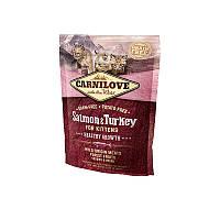 Сухой корм Carnilove Cat Salmon & Turkey Kitten с лососем и индейкой для котят